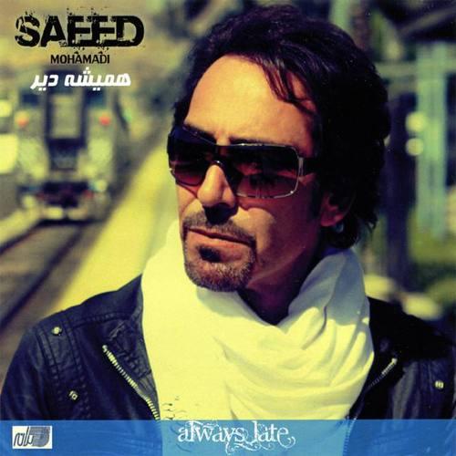 Saeed Mohamadi