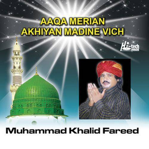 Muhammad Khalid Fareed