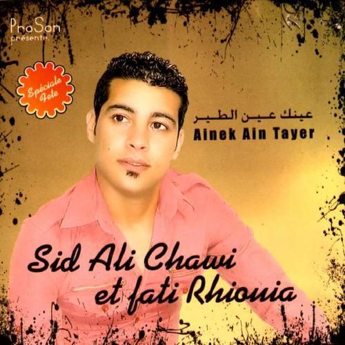 Sid Ali Chawi