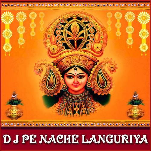 Shakuntala Rao