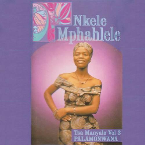 Nkele Mphahlele