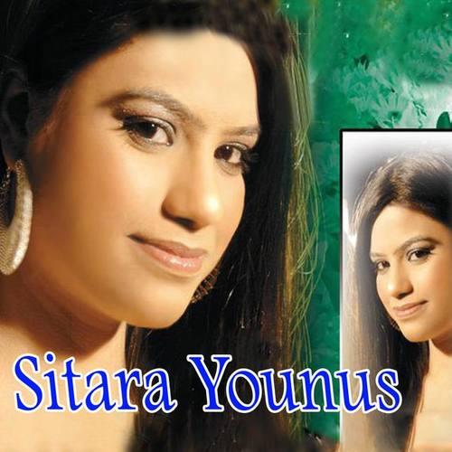 Sitara Younus