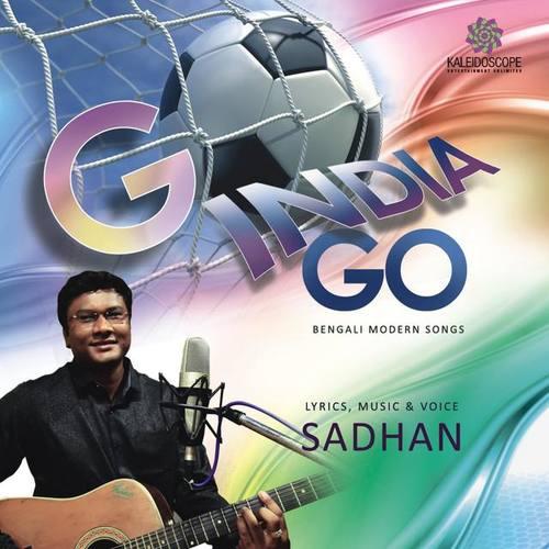 Sadhan Adhikari
