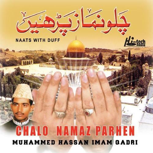 Muhammed Hassan Imam Qadri