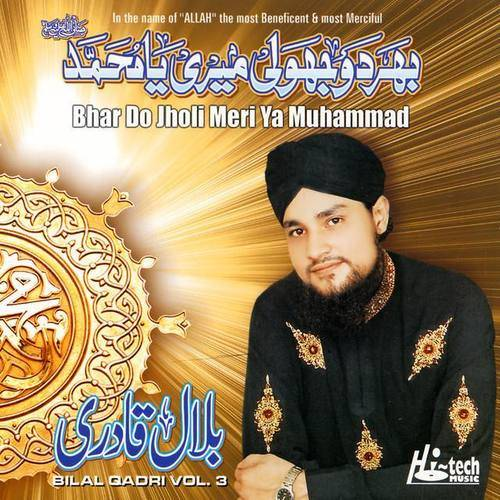 Mohammad Bilal Qadri Mosani
