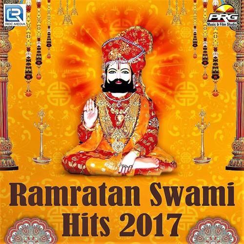 Ramratan Swami