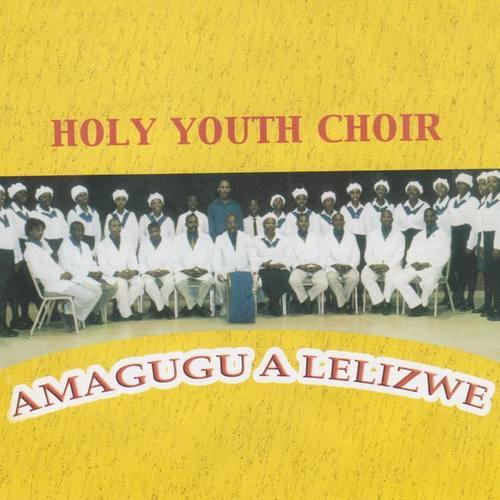 Holy Youth Choir