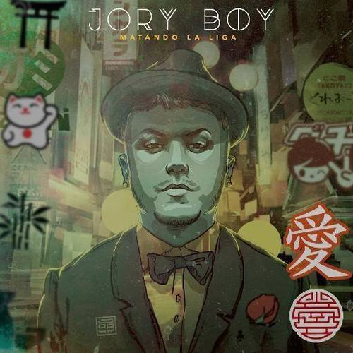 Jory Boy