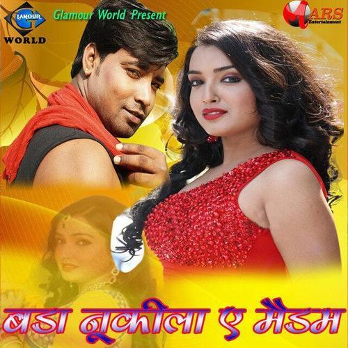 Amit Kashyap