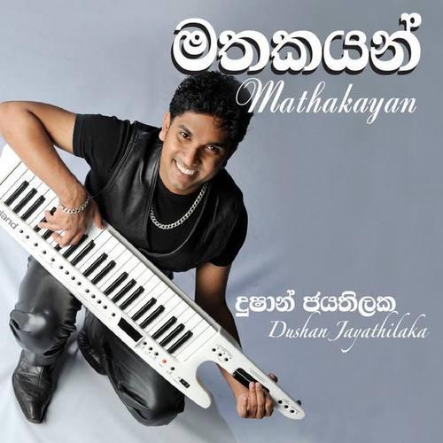 Dushan Jayathilaka