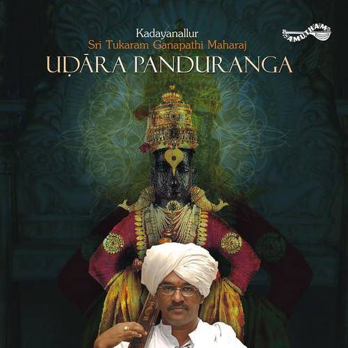 Kadayanallur Sri Tukaram Ganapathi Maharaj