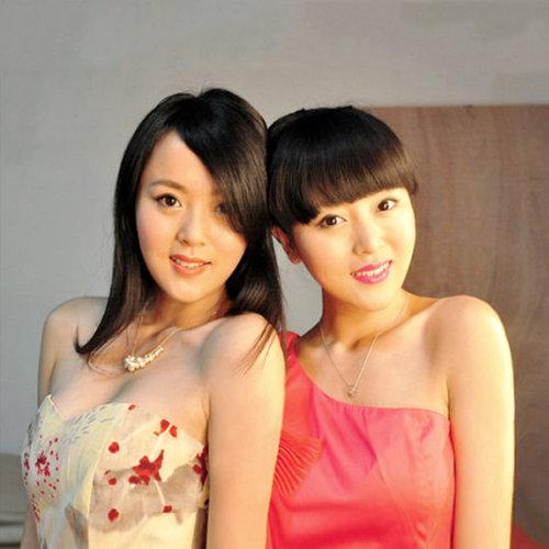 L.E Twins