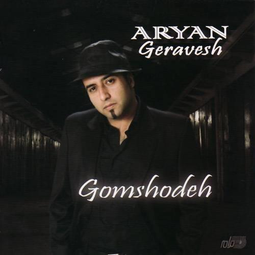 Aryan Geravesh
