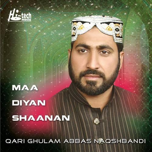 Qari Ghulam Abbas Naqshbandi