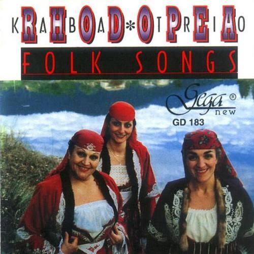Rhodopea Kaba Trio