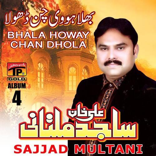 Sajjad Multani