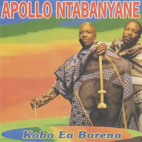 Apollo Ntabanyane