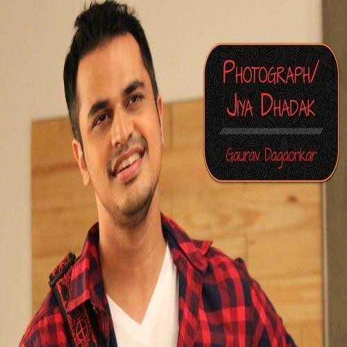 Gaurav Dagaonkar