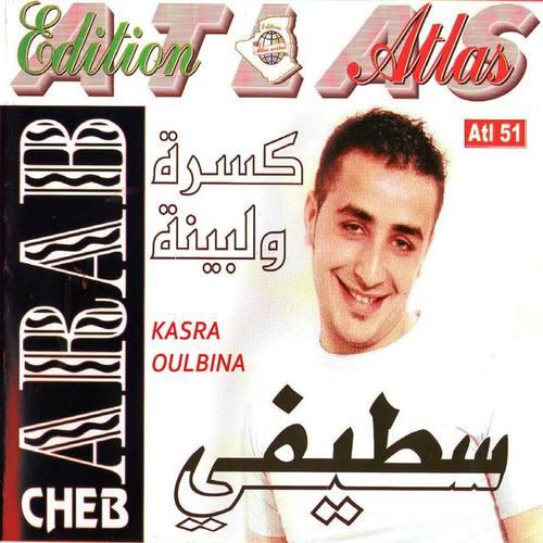 Cheb Arab