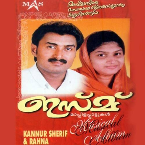 Kannur Shereef