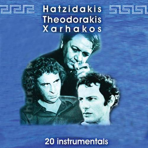 Thanasis Vasilakis
