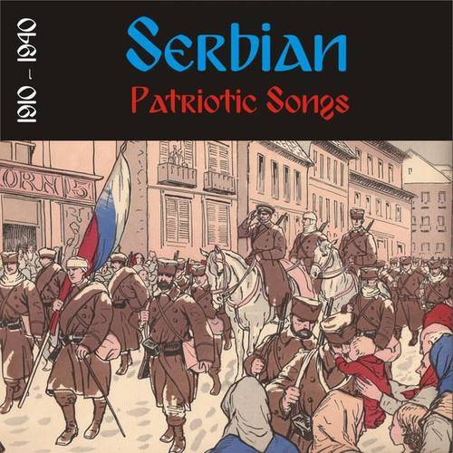 Serbian Urban Music Ensemble