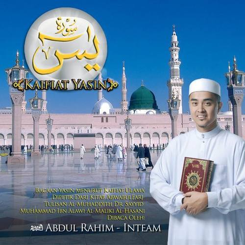 Download song Abdul Rahim Inteam with list Albums