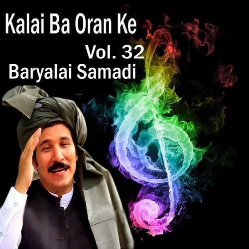 Baryalai Samadi