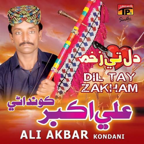 Ali Akbar Kondani