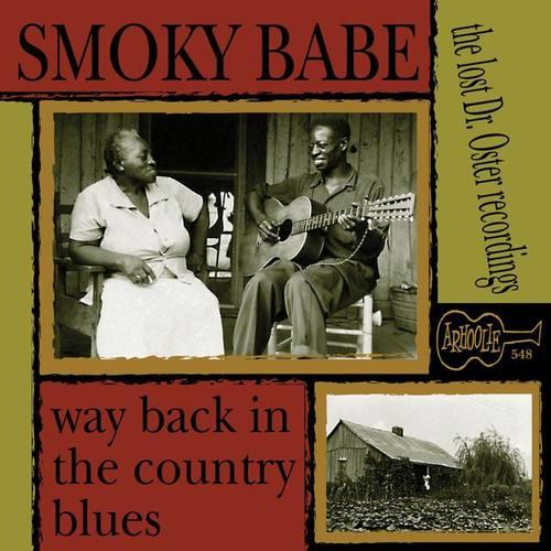 Smoky Babe