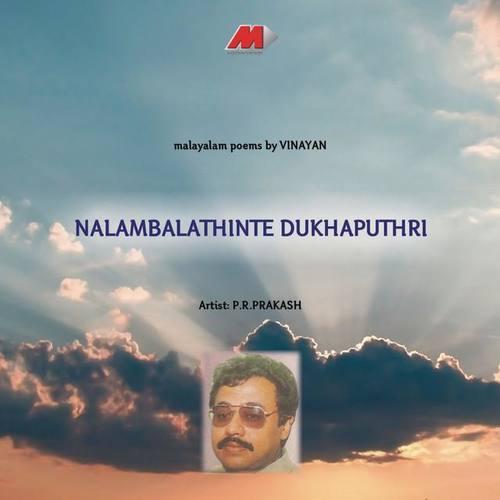 P R Prakash