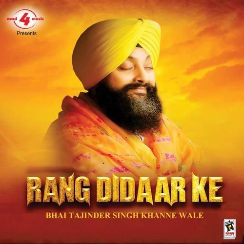 Bhai Tajinder Singh Khanne Wale