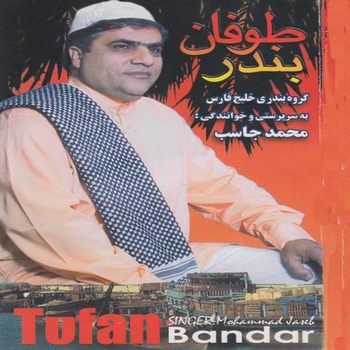 Mohammad Jaseb