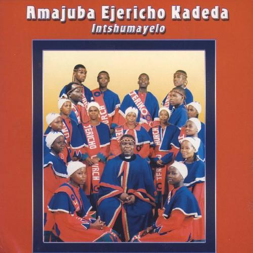 Amajuba Ejericho Kadeda