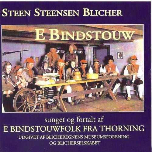 E Bindstouw