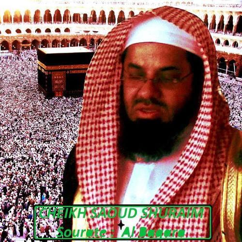 Cheikh Saoud Shuraim