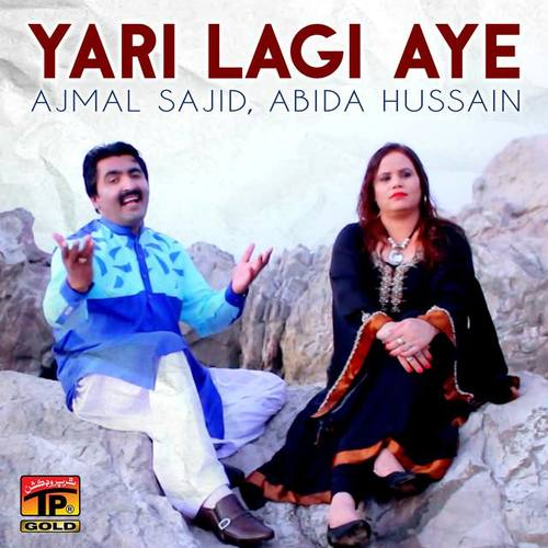 Ajmal Sajid Mp3 Download Mp3 Free Download All Songs