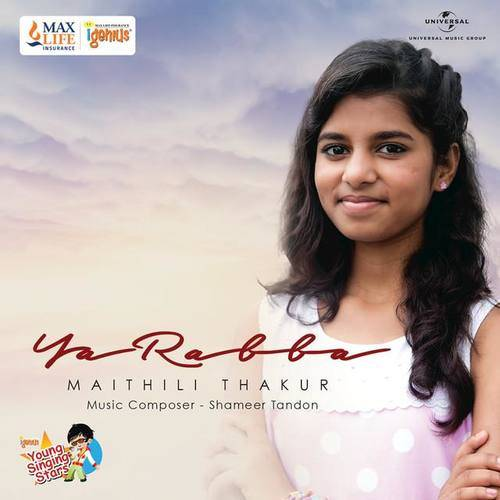 Maithili Thakur