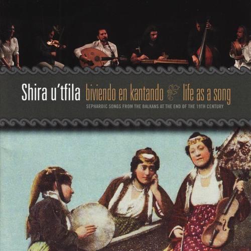 Shira U'tfila