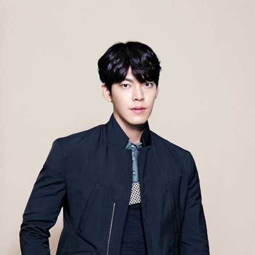 Kim Woo Bin 김우빈 Mp3 Download Mp3 Free Download All Songs