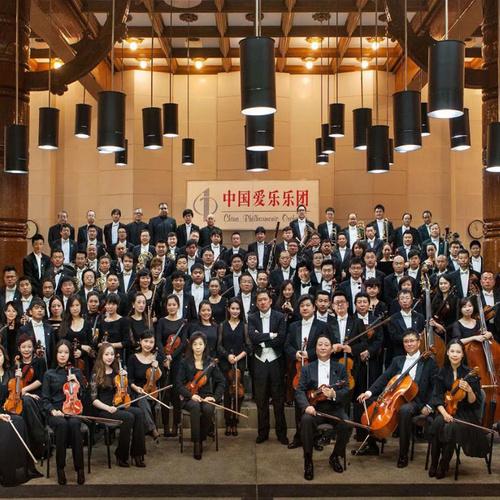 中國愛樂樂團