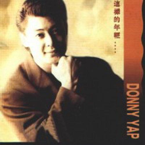 Download Lagu Tang Ni beserta daftar Albumnya