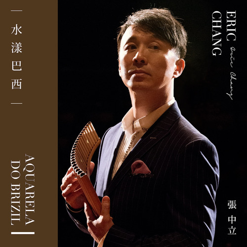 Eric Chang (张中立)