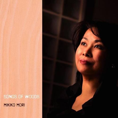 Mikiko Mori