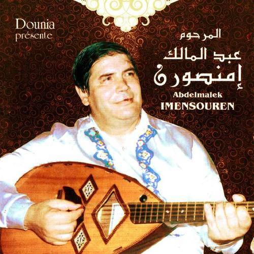 Abdelmalek Imensouren