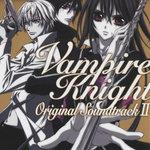 吸血鬼骑士 OST2