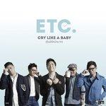 ฟังเพลงอัลบั้ม CRY LIKE A BABY
