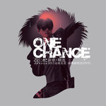 One Chance 张杰新歌+精选