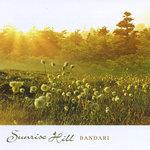 旭日之丘(Sunrise Hill)