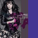 G榜第14周榜评:SHE魅力依然 《SHERO》二联冠